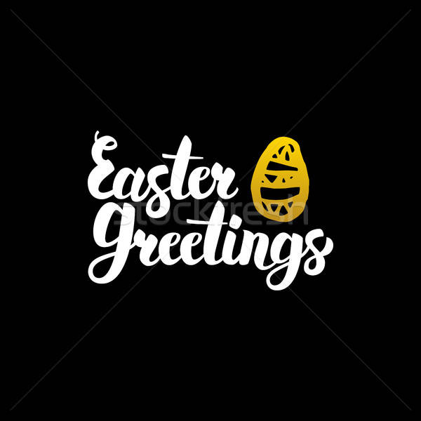 Easter Greetings Handwritten Calligraphy Stock photo © Anna_leni