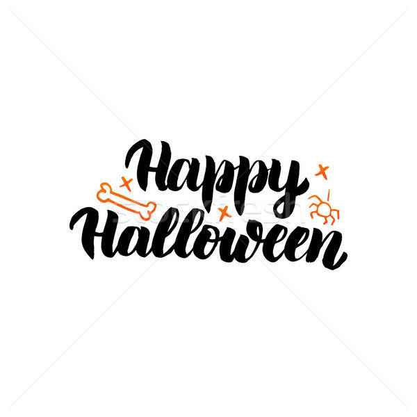 Happy Halloween isolated Lettering Stock photo © Anna_leni