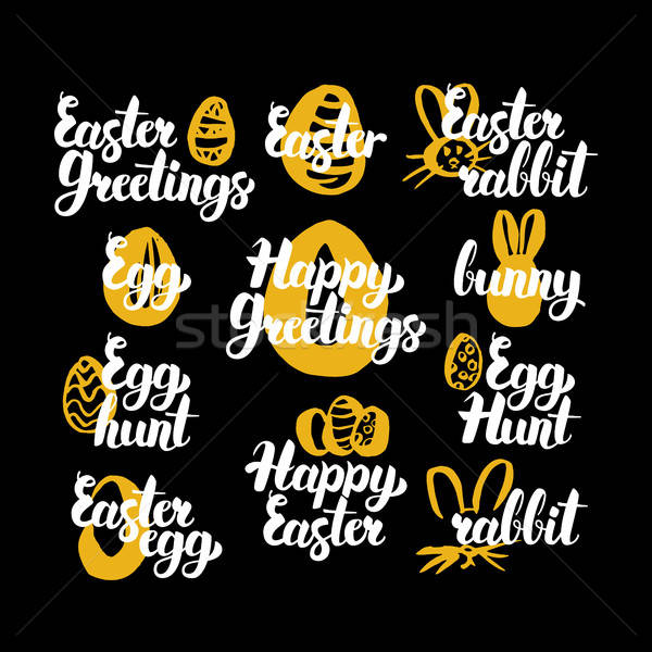 Happy Easter Hand Drawn Quotes Stock photo © Anna_leni