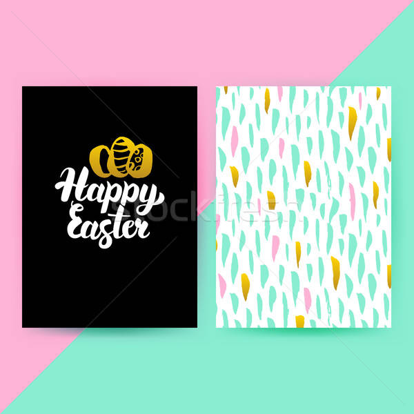 Easter 80s Funky Style Posters Stock photo © Anna_leni