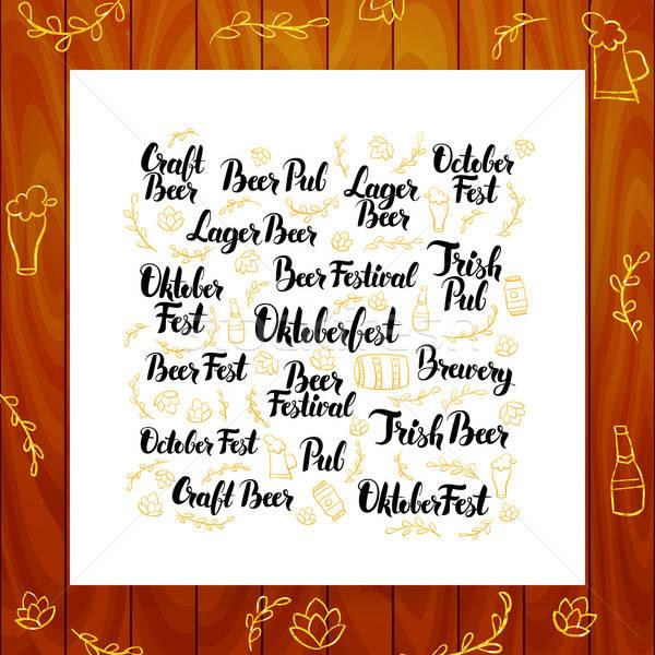 Oktoberfest üdvözlet sör kalligráfia terv fa deszka Stock fotó © Anna_leni
