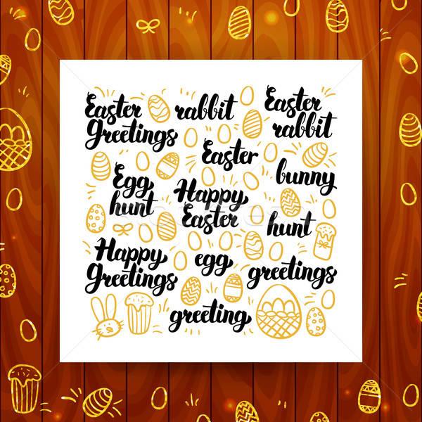 Stock fotó: Kellemes · húsvétot · üdvözlet · kalligráfia · tavasz · ünnep · fa · deszka