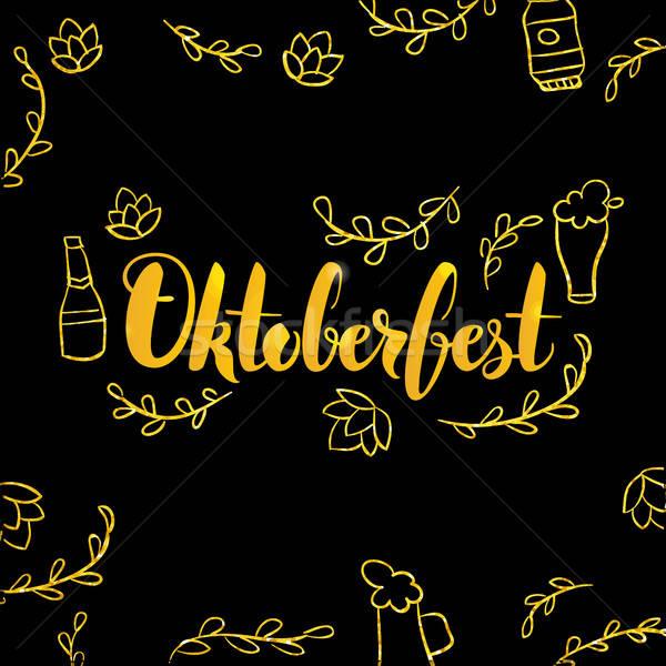 Oktoberfest altın siyah dizayn bira festival Stok fotoğraf © Anna_leni