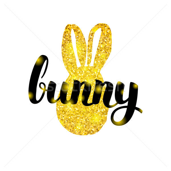 Altın easter bunny tebrik bahar tatil kartpostal Stok fotoğraf © Anna_leni