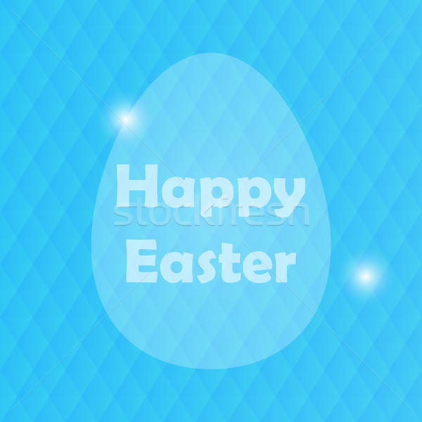 Easter Greeting Card with Egg and blured blue background Stock photo © Anna_leni