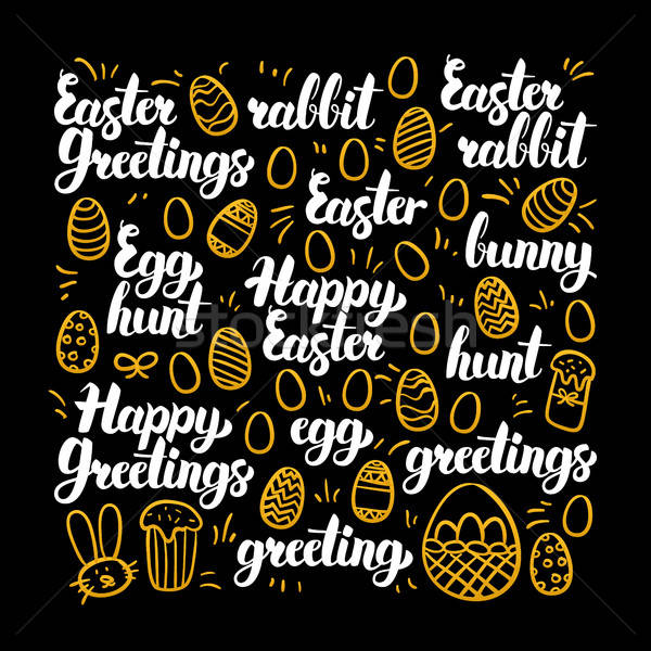 Happy Easter Calligraphy Design Stock photo © Anna_leni