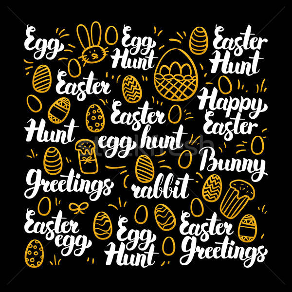 Easter Egg Calligraphy Design Stock photo © Anna_leni