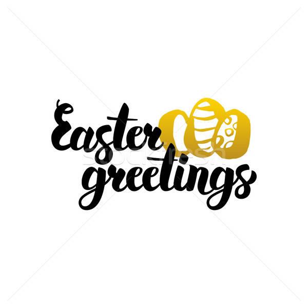 Húsvét üdvözlet kézzel írott kalligráfia tavasz ünnep Stock fotó © Anna_leni