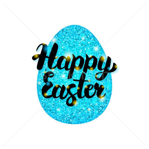 Bleu joyeuses pâques accueil printemps vacances carte postale Photo stock © Anna_leni