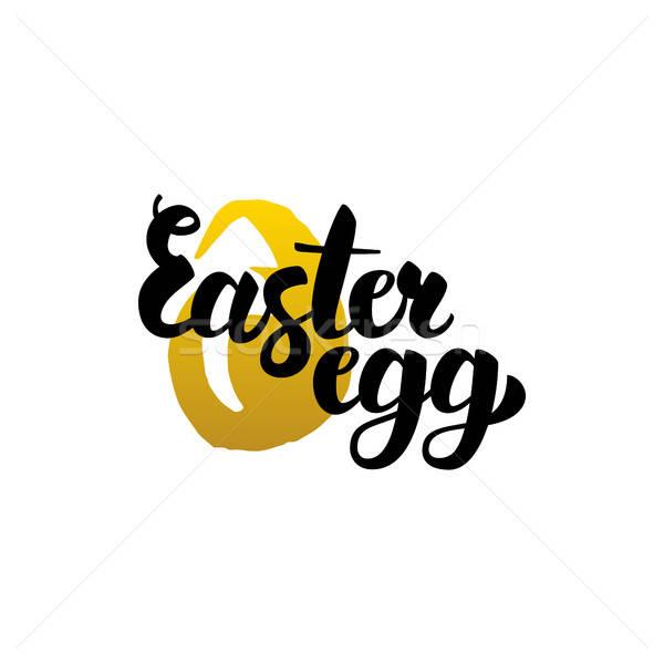 Easter Egg Handwritten Lettering Stock photo © Anna_leni