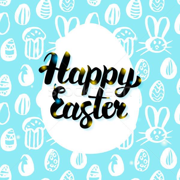 Kellemes húsvétot kézzel rajzolt kártya tavasz üdvözlet képeslap Stock fotó © Anna_leni