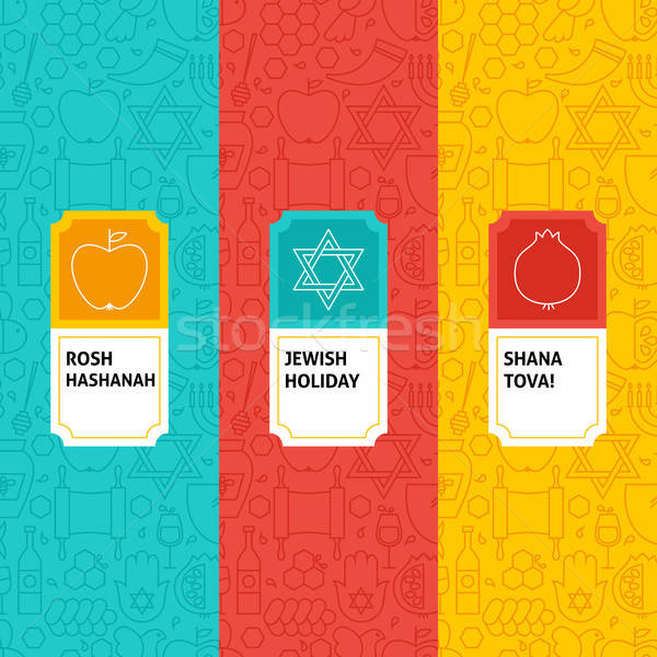 Line Rosh Hashanah Patterns Set Stock photo © Anna_leni