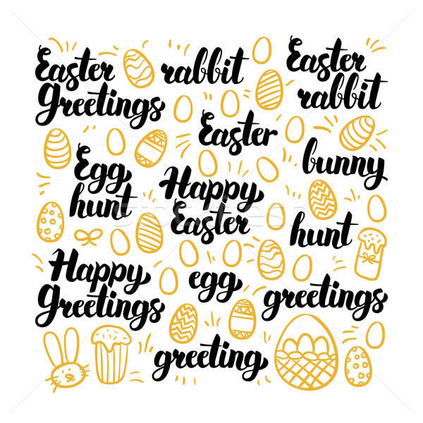 Happy Easter Hand Drawn Lettering Stock photo © Anna_leni