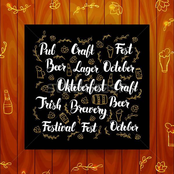 Oktoberfest üdvözlet kalligráfia sör modern fa deszka Stock fotó © Anna_leni