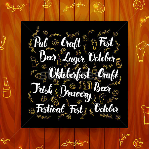 Oktoberfest Gruß Schriftkunst Bier modernen Holzbrett Stock foto © Anna_leni