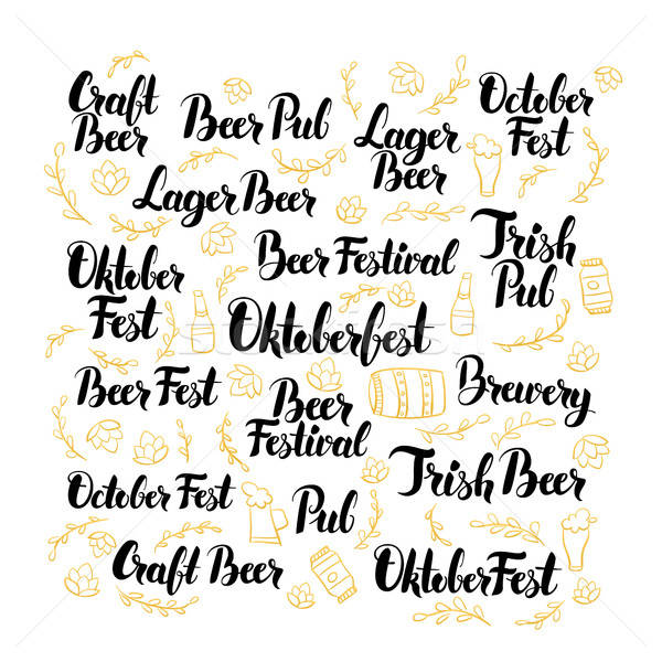 October Beer Fest Hand Drawn Lettering Stock photo © Anna_leni