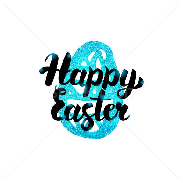 Happy Easter Handwritten Greeting Stock photo © Anna_leni