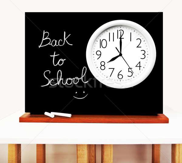Zdjęcia stock: Powrót · do · szkoły · pismo · czarny · Tablica · duży · biały
