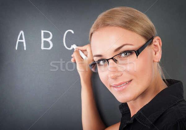Young teacher portrait Stock photo © Anna_Om