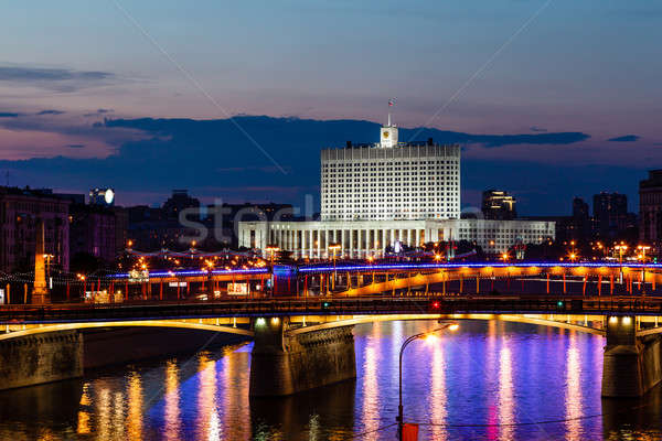 White House and Moscow River Embankment at Night, Russia Stock photo © anshar