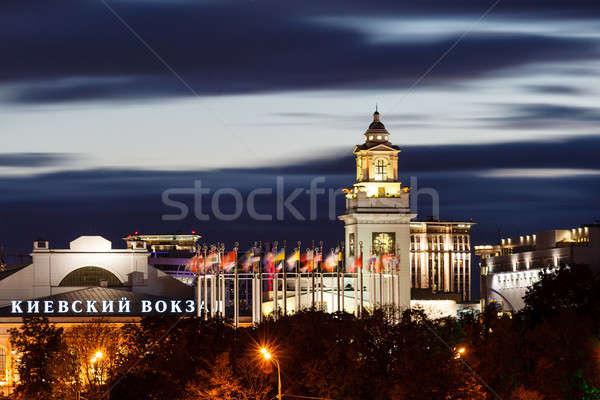 Foto stock: Estação · de · trem · europa · praça · Moscou · Rússia · casa