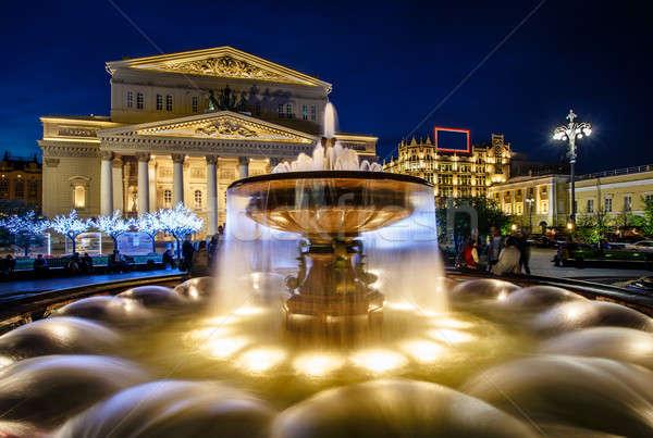 Fountain and Bolshoi Theater Illuminated in the Night, Moscow, R Stock photo © anshar