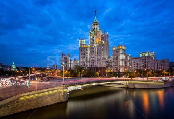 Stock photo: Kotelnicheskaya Embankment Building, One of the Moscow Seven Sis