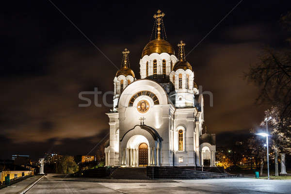 Church of George Victorious in Samara, Russia Stock photo © anshar