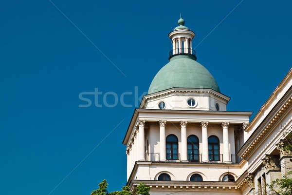 Dome Building with Columns in Moscow, Russia Stock photo © anshar