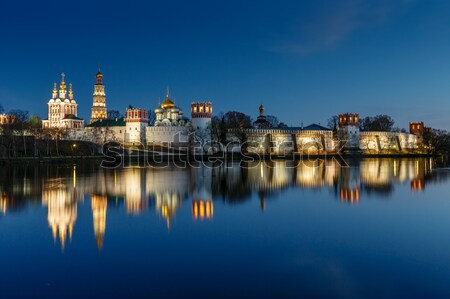 Stunning View of Novodevichy Convent in the Evening, Moscow, Rus Stock photo © anshar