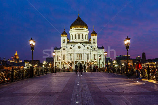Patriarch Bridge and Cathedral of Christ the Saviour in the Even Stock photo © anshar