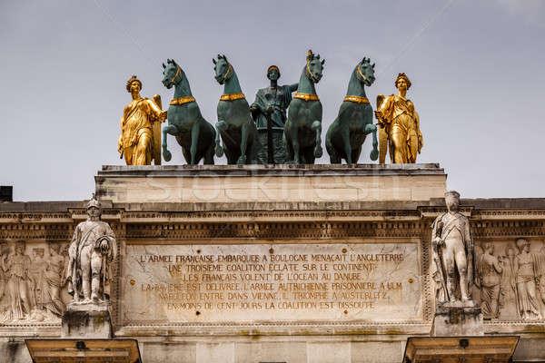 Arch de Triomphe du Carrousel in Paris, France Stock photo © anshar