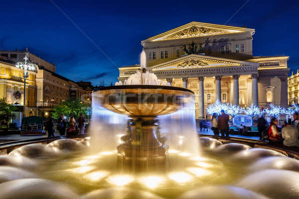 Fontaine théâtre nuit Moscou Russie Photo stock © anshar
