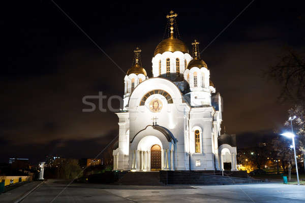 Church of George Victorious in Samara, Russia Stock photo © anshar