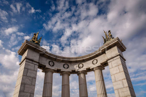 Detail of Bagration Bridge and Blue Sky in Background, Moscow, R Stock photo © anshar