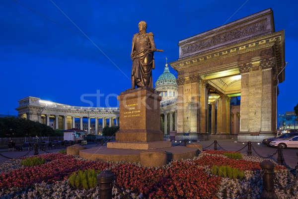 Catedral Rusia lente vertical Foto stock © Antartis