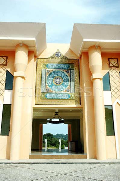 mosque Baitul Izzah Stock photo © antonihalim