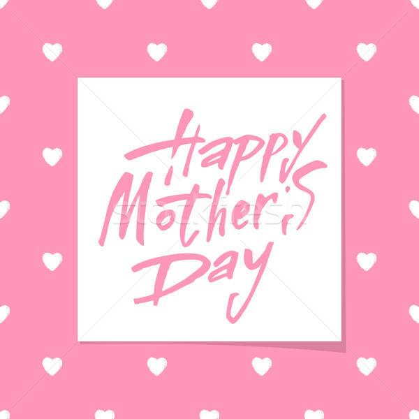 母親節快樂 賀卡 快樂 天 母親 手 商業照片 © antoshkaforever