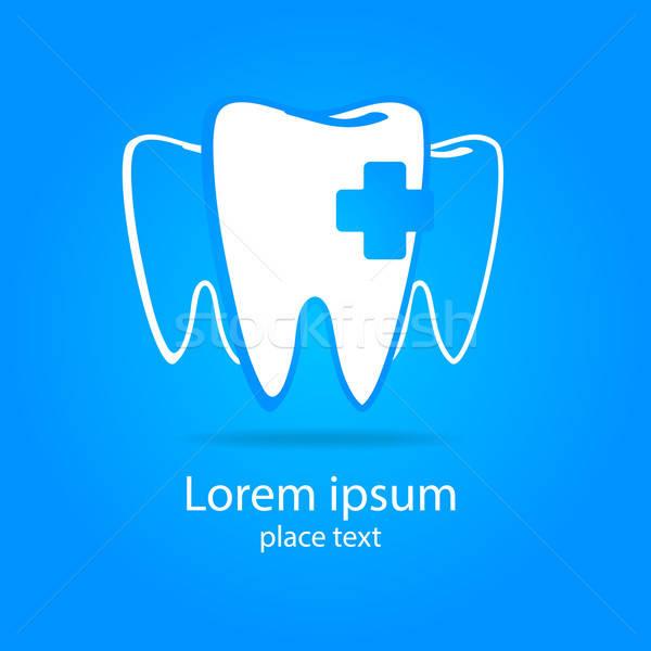знак стоматологических клинике стоматолога логотип Сток-фото © antoshkaforever