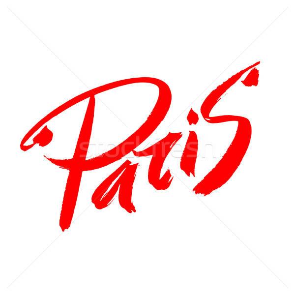 Párizs szeretet szöveg kézzel rajzolt levelek tipográfiai Stock fotó © antoshkaforever