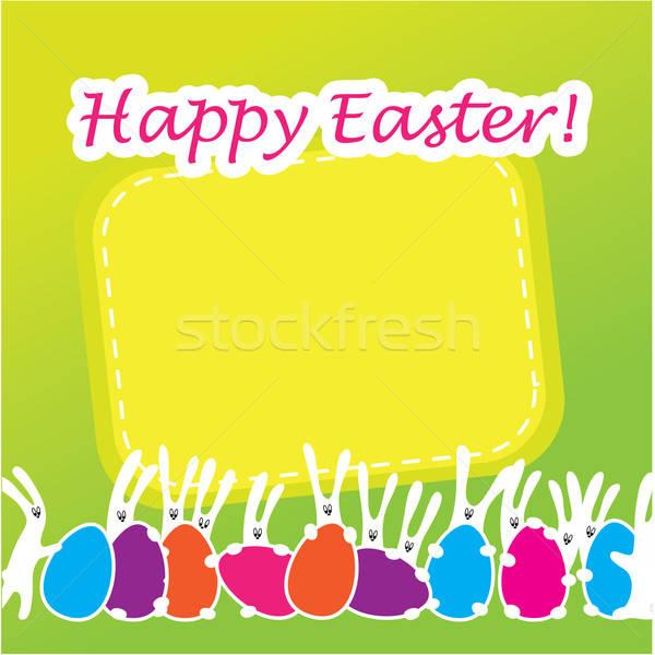 Plantilla Pascua tarjeta de felicitación texto diseno huevo Foto stock © antoshkaforever