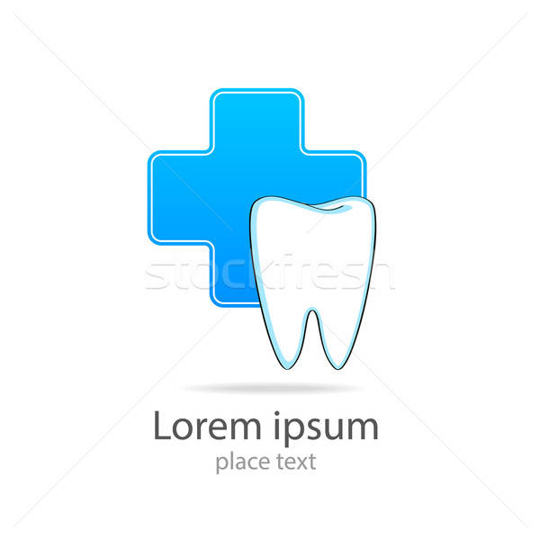 Felirat fogászati klinika logotípus fogorvos logo Stock fotó © antoshkaforever