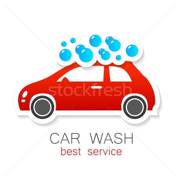 car wash sign logo Stock photo © antoshkaforever
