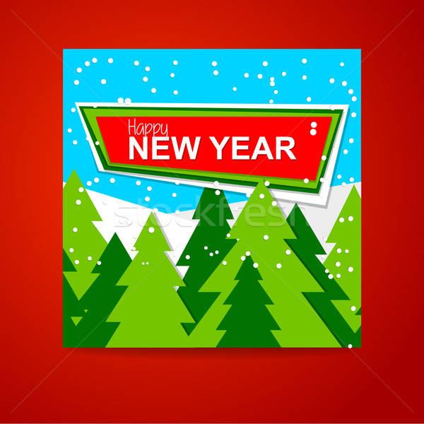 с Новым годом баннер Новый год дизайн шаблона вектора лес Сток-фото © antoshkaforever