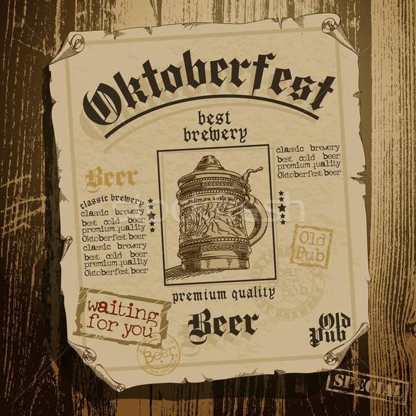 Cerveja oktoberfest ilustração lata usado bar Foto stock © Aqua
