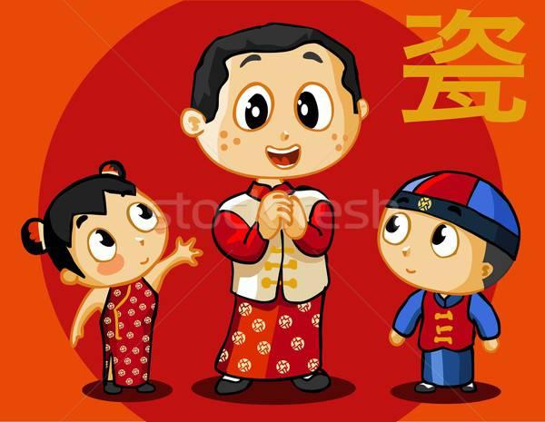 Happy Chinese New Year  Stock photo © araga