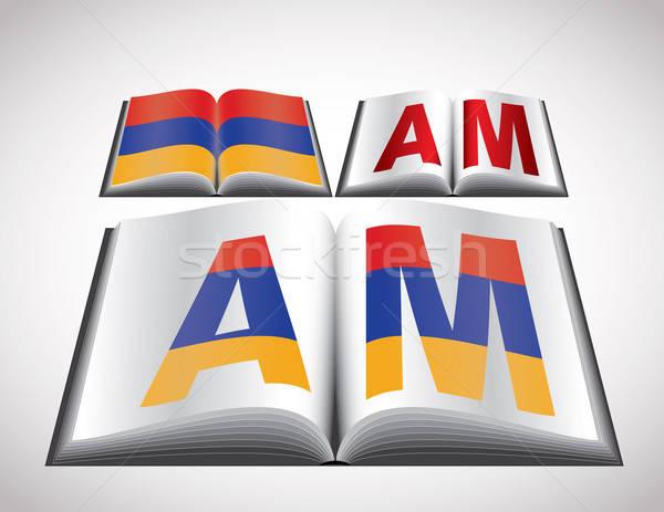 флаг Армения вектора формат книга Сток-фото © archymeder