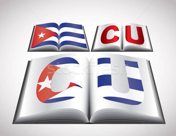 флаг Куба вектора формат книга Сток-фото © archymeder