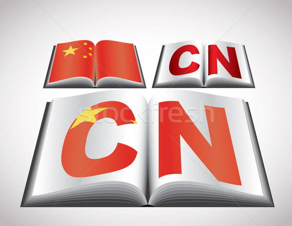 National Flag concept of China Stock photo © archymeder