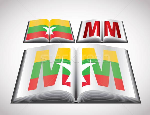 Bayrak Myanmar düzenlenebilir vektör format kitap Stok fotoğraf © archymeder